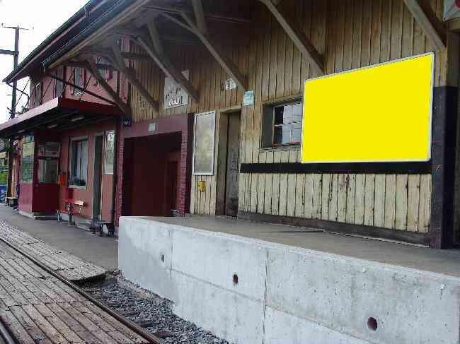104 Bahnhof Geleisseite
